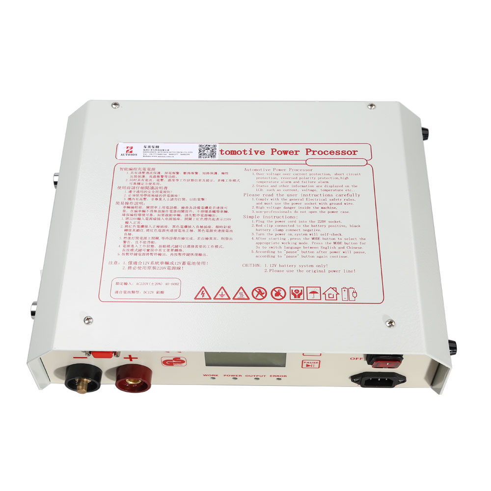 Professional Intelligent Programming Charger ZLP100A