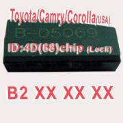 4D (68) Duplicabel Chip For Toyota/Camry/Corolla B2XXX 5pcs/lot